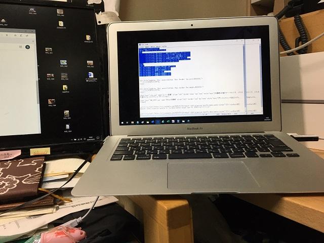 Macbook Air 2011 13インチ